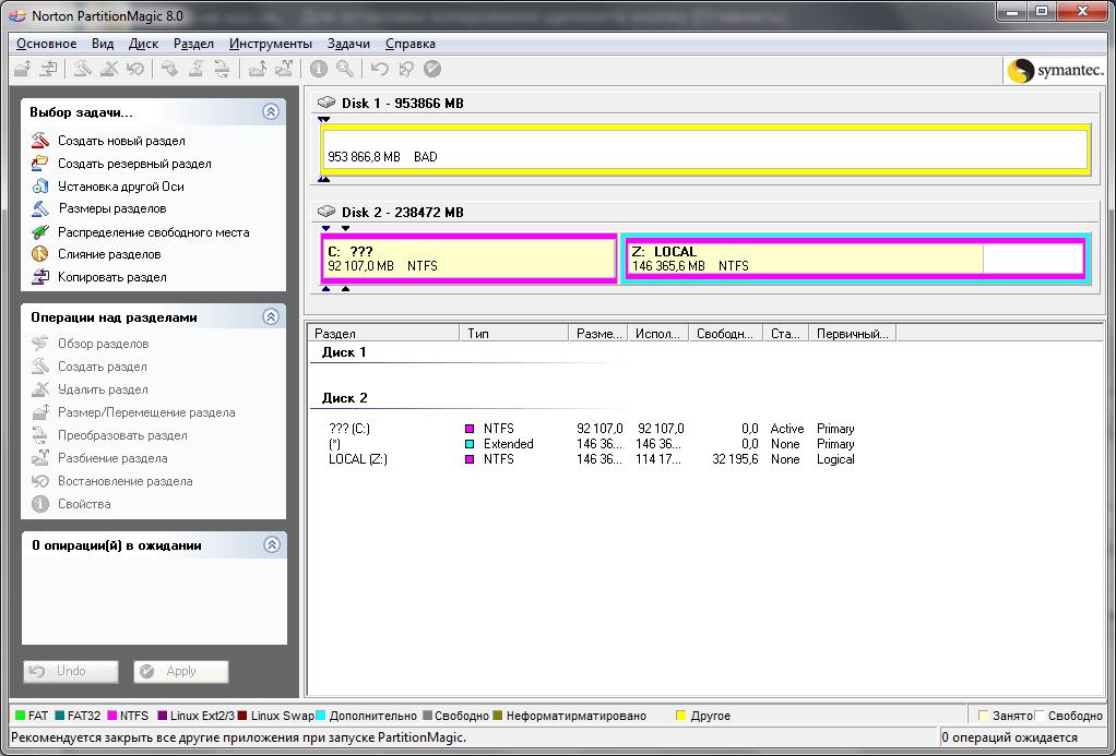 partition magic 8.0 serial key