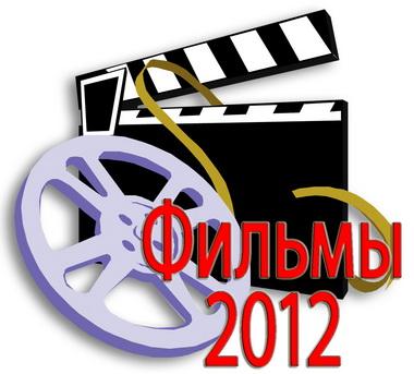 Смотреть онлайн фильмы бесплатно