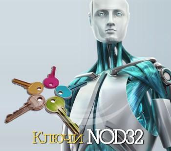 17.12.2012. Все ключи проверены и отобраны 17 декабря 2012 года